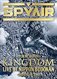 SPYAIR TOUR 2018 -KINGDOM- Live at NIPPON BUDOKAN(完全生産限定盤) [Blu-ray]