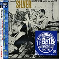 6 Peices of Silver by Horace Silver (2008-01-13)