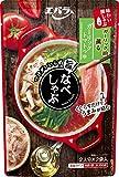 エバラ食品 なべしゃぶ ガーリックトマトつゆ (100g×2袋)×4袋