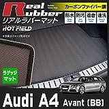 Hotfield Audi アウディ A4 (B8) アバント ラゲッジマット トランクマット カーボンファイバー調 防水