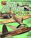 Scale Aviation (スケールアヴィエーション) 2007年 05月号 [雑誌]