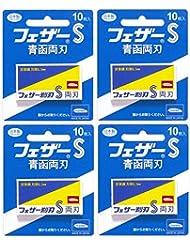 【まとめ買い】フェザー 青函 両刃 10枚入×4個
