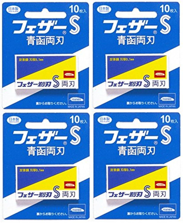 突破口専門知識重力【まとめ買い】フェザー 青函 両刃 10枚入×4個