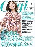 Oggi (オッジ) 2007年 05月号 [雑誌] 画像