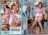 高宮りこ ミニスカ・ウェイトレス (3) [VHS]