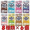 【2ケース】明治メイバランスMini アソートBOX 24本入(8種類×3本)