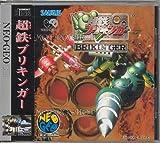 超鉄ブリキンガー NCD 【NEOGEO】