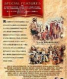 十戒 スペシャル・コレクターズ・エディション[AmazonDVDコレクション] 画像
