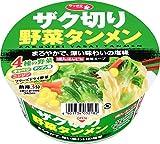サッポロ一番 ザク切り野菜タンメン 70g×12個
