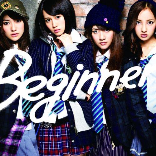 【特典生写真無し】Beginner(Type-A)(イベント参加券入り 初回完全限定生産盤)(DVD付)