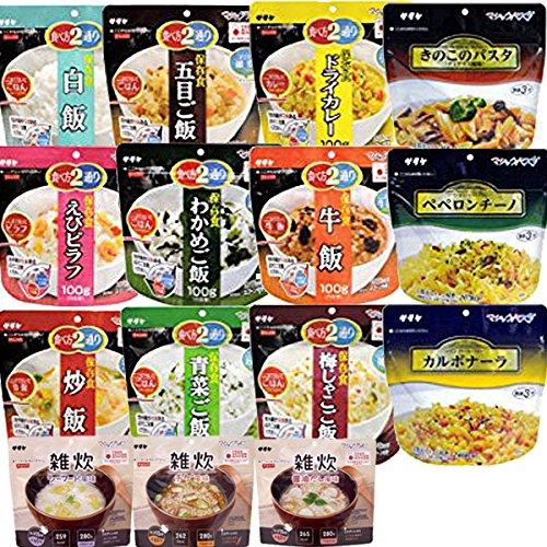 非常食 アルファ米 5日分15種類全部コンプリートセット 5年保存食 サタケ マジックライス マジッ...