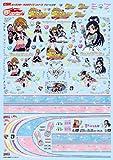 GSRキャラクターカスタマイズシリーズ デカール010/ふたりはプリキュア1/24scale用