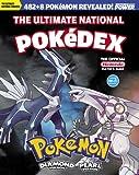 Ultimate National Pokedex (Pokemon Diamond Version & Pearl Version)