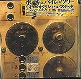 ライヴ〜オクタン・トゥイステッド(ジ・インシデント・コンサート)