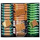 お中元 お菓子 人気商品 シュガーバターの木 (4種41袋 SS-DO)