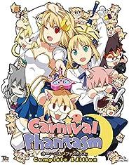 カーニバル?ファンタズム Complete Edition(2枚組) [Blu-ray]