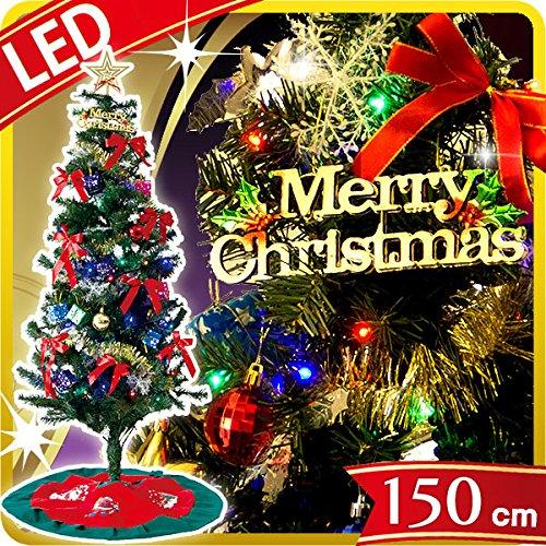 クリスマスツリー 150cm LEDイルミネーション オーナメント 9点セット 飾り付き 1691000300