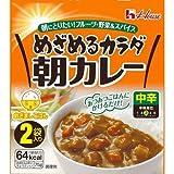 めざめるカラダ朝カレー 中辛 2袋