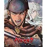 剣風伝奇ベルセルクBD-BOX [Blu-ray]