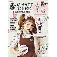 Q-pot CAFE. BOOK (e-MOOK 宝島社ブランドムック)