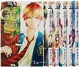 この音とまれ! コミック 1-6巻セット (ジャンプコミックス)