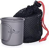 キャンプ用チタン製マグカップ シェラカップ 300ml 420ml 450ml 750ml (蓋付き)折りたたみハンドル 直火 シングルマグ 超軽量 アウトドア ポット 持ち運びが簡単