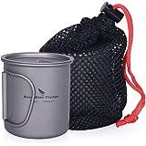 キャンプ用チタン製マグカップ シェラカップ 300ml 420ml 450ml 750ml (蓋付き)折りたたみハンドル…