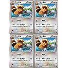 【ビーダル】≪4枚セット≫ 059/070 ポケモンカードXY [XY5 タイダルストーム]
