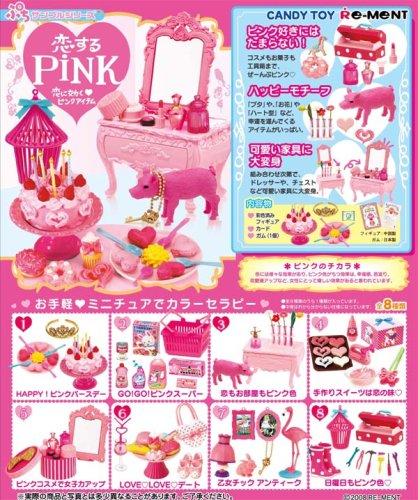 ぷちサンプルシリーズ 恋するPINK BOX (食玩)