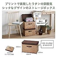 フタ付インテリアボックス 【ケース 28個入り 1個当たり 341円(税別)】