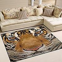 Alaza Tigerエリアラグラグマットのリビングルームベッドルーム 5'3