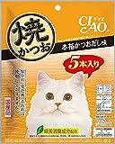 チャオ (CIAO) CIAO 焼かつお5本 本格かつおだし味 5本