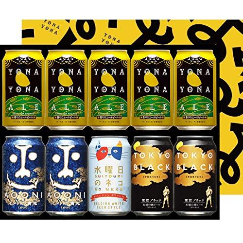 【ギフト】よなよなエール ビールギフト 4種 飲み比べ [ 350ml×10本 ] [ギフト包装済] エールビール クラフトビール 人気4種詰め合わせ