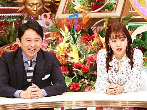 """""""渡鬼""""女優「東てる美」の自宅を出張査定"""
