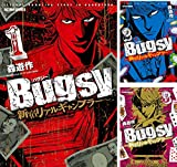 Bugsy~新宿リアルギャンブラー~