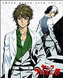 「ヤング ブラック・ジャック」vol.2【DVD 初回限定盤】[DVD]