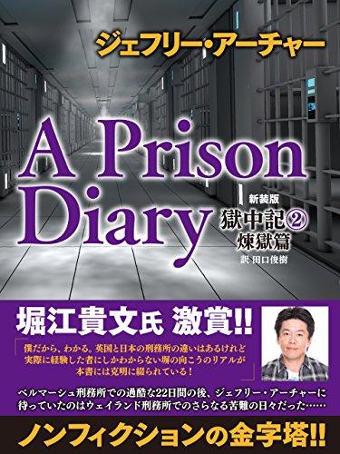 Amazon.co.jp: ジェフリー・ア...