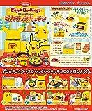 Enjoy Cooking ! ピカチュウ キッチン 8個入 食玩・ガム (ポケモン)