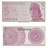 インドネシア5銭は紙幣コレクター/ 1964のためにインドネシアの銀行が発行した紙幣