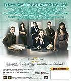 BONES ―骨は語る― シーズン5 (SEASONSコンパクト・ボックス) [DVD] 画像