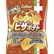 カルビー ピザポテトスパイシーチキン味 63g×12袋