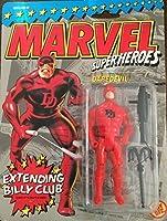 "Marvel Super Heroes Daredevil 5"" Action Figure (1990 ToyBiz)"
