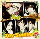 Toy Soldier 初回限定盤C(PHOTOBOOK付)(在庫あり。)
