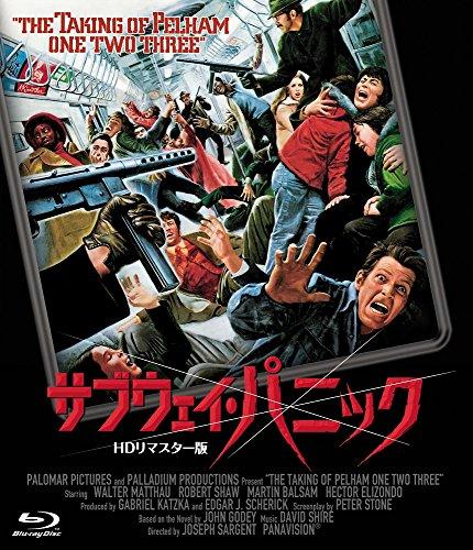 サブウェイ・パニック Blu-ray
