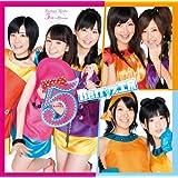 5(FIVE)(初回生産限定盤)(DVD付)
