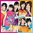5 (FIVE) (初回生産限定盤) (DVD付)