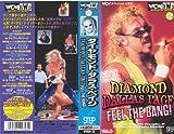 WCW DDP(ダイヤモンド・ダラス・ペイジ) [VHS]