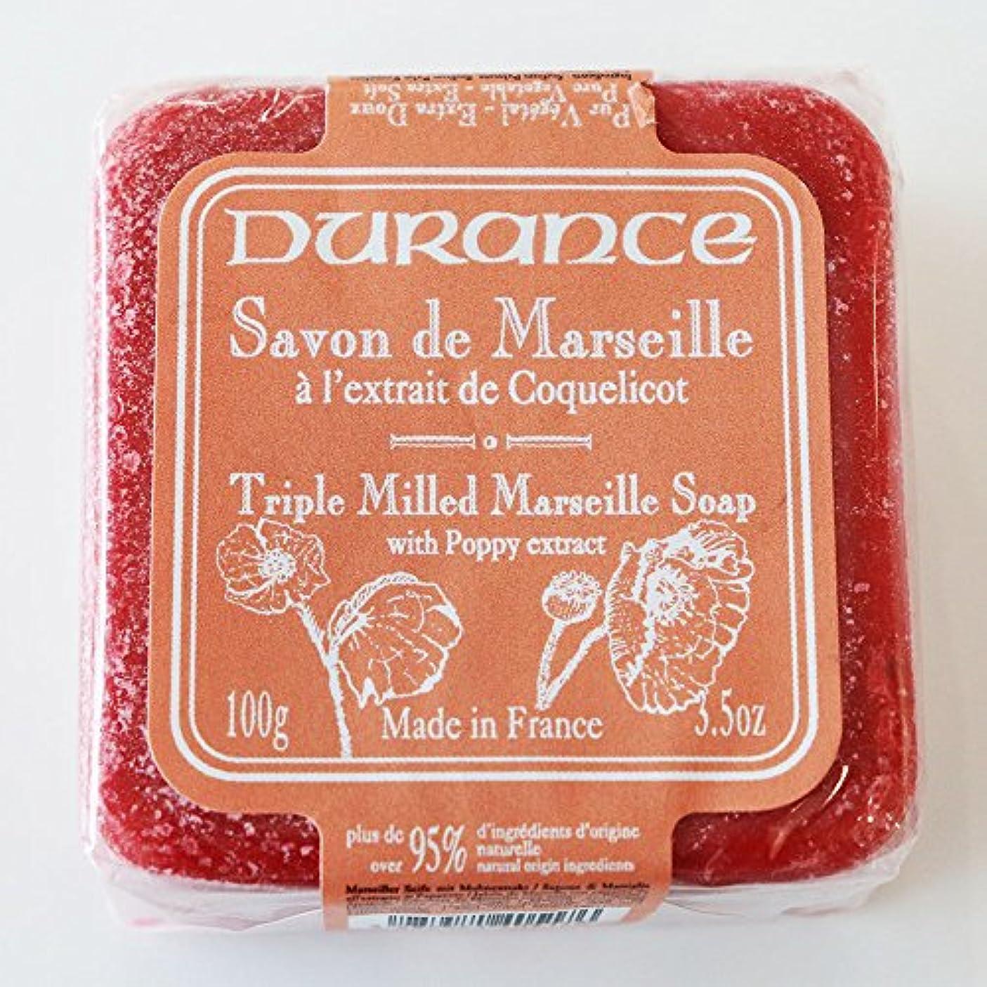 インシュレータの間に青Savon de Marseille ポピー