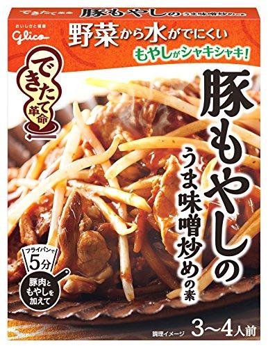 江崎グリコ できたて革命豚もやしのうま味噌炒めの素 90g×10個