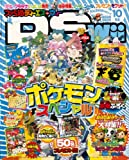 ファミ通DS+Wii (ウィー) 2008年 10月号 [雑誌]